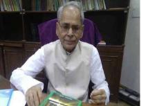 ICSSR के अध्यक्ष बीबी कुमार का निधन, पिछले कई दिनों से चल रहे थे अस्वस्थ