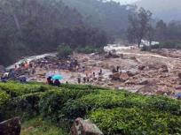 केरल में भूस्खलन वाले स्थान से 20 शव बरामद; लापता व्यक्तियों की तलाश जारी