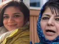 जम्मू कश्मीर से बाहर की जेलों में बंद कश्मीरी रिहा किये जाएं: इल्तिजा मुफ्ती