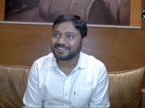 जेएनयू राजद्रोह केस: केजरीवाल ने दी हरी झंडी तो कन्हैया ने बोला थैंक यू
