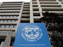 indian economy: 2020 में10.3 प्रतिशत की बड़ी गिरावट, IMF ने कहा-चीन को पीछे छोड़ देगा भारत