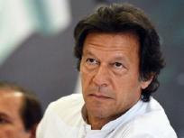 इमरान खान ने 20 सदस्यीय मंत्रिमंडल का किया ऐलान, कुरैशी विदेश मंत्री नियुक्त