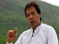 पाकिस्तानी मीडिया ने खोली इमरान खान की पोल, बताया- देश में कैसे फल-फूल रहे आतंकी संगठन