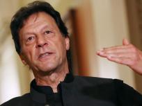 पाकिस्तान में बलात्कार की घटनाओं पर उबाल, इमरान खान बोले- दोषियों के लिए सरेआम फांसी, रासायनिक बंध्याकरण जरूरी