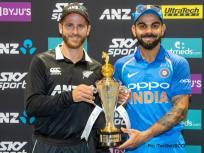 Ind vs NZ, 1st ODI: न्यूजीलैंड को उसके घर में हराना नहीं होगा आसान, ये है टीम इंडिया की सबसे बड़ी टेंशन