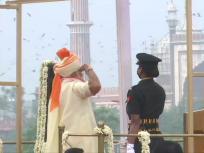 Independence Day 2020: पीएम मोदी ने लाल किले पर फहराया तिरंगा, देखें तस्वीरें