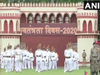 Independence Day: 74वें स्वतंत्रता दिवस समारोह के लिए लाल किला सहित जम्मू और मध्य प्रदेश में फुल ड्रेस रिहर्सल, देखें तस्वीरें