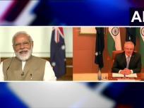 India-Australia Virtual Summit: NSG-UNSC पर भारत का समर्थन, आतंकवाद से मिलकर लड़ेंगे दोनों देश