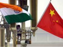 सीमा विवाद: भारत ने कहा- चीन को पूर्वी लद्दाख में सैनिकों को पूर्ण रूप से हटाने पर साथ मिलकर करना चाहिए काम