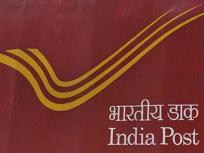 India Post GDS Recruitment 2020: 10वीं पास के लिए डाक विभाग ने 4166 भर्तियां, आज है आवेदन की आखिरी तारीख