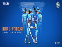 ICC Under-19 Cricket World Cup: न्यूजीलैंड को हराकर ग्रुप में टॉप पर रहा भारत