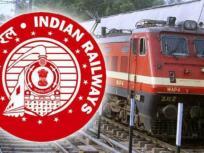 शहरी विकास मंत्रालय और दिल्ली सरकार के साथ फैसला लिए बिना नहीं हटाएंगे अतिक्रमण: रेलवे