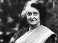 आज का इतिहास: इंदिरा गांधी बनीं भारत की प्रधानमंत्री, हिन्दू दार्शनिक देबेन्द्रनाथ टैगोर ने ली अंतिम सांस