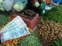 खुदरा मुद्रास्फीतिःखाद्य पदार्थों की कीमतें कम,अगस्त में 5.63 प्रतिशत, जानिए कारण