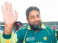 ENG vs PAK: पाकिस्तान की हार पर भड़के इंजमाम उल हक, कप्तान को बताया 'बेवकूफ', देखें वीडियो