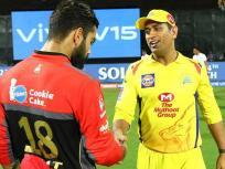 IPL 2019: धोनी जीत के बावजूद पहले मैच की पिच से 'नाखुश', कहा, 'ऐसे विकेट पर हम नहीं खेलना चाहेंगे'