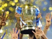 IPL: स्वदेशी जागरण मंच ने किया वीवो के साथ करार जारी रखने का विरोध, कहा, 'ये फैसला देश की जनभावना के खिलाफ'
