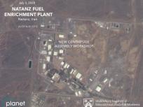 इजरायल ने साइबर अटैक कर ईरान के परमाणु ठिकाने में कराया विस्फोट!, फाइटर जेट ने गिराए मिसाइल बेस पर बम