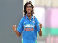 इशांत शर्मा ने किया खुलासा, जहीर खान से जूते उधार लेकर खेले थे अपना डेब्यू वनडे मैच