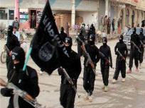 आतंकी संगठन ISIS के नौ सदस्य दोषी करार, कोर्ट नेआपराधिक षड्यंत्र रचने का दोषी ठहराया,जुर्म कबूला