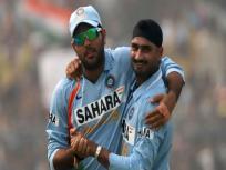 ...जब हरभजन और युवराज के मजाक से नाराज हुए भारतीय कप्तान, इस्तीफा देने को हो गए तैयार