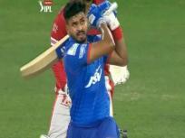 IPL 2020: पंजाब के खिलाफ श्रेयस अय्यर ने मारा ऐसा छक्का, स्टेडियम में गुम हो गई गेंद, और फिर...