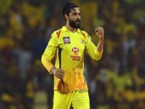 IPL 2020: हार के बावजूद रविंद्र जडेजा ने रचा इतिहास, आईपीएल में कोई और क्रिकेटर नहीं कर पाया है यह कारनामा