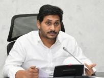 सुप्रीम कोर्ट के जज नंबर-2 के खिलाफ आंध्र प्रदेश के मुख्यमंत्री जगन मोहन रेड्डी ने लिखी CJI को चिट्ठी, लगाए कई गंभीर आरोप