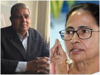 ममता बनर्जी ने कहा- माननीय गृहमंत्री ने दी नए राज्यपाल की जानकारी, जगदीप धनखड़ का स्वागत करती हूं