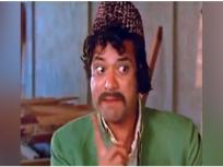 कॉमेडियन जगदीप का 81 की उम्र में निधन, सूरमा भोपाली से थे मशहूर