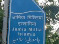 दिल्ली में नागरिकता कानून पर हिंसक प्रदर्शन: जामिया छात्रों ने कहा-हमारी कोई संलिप्तता नहीं