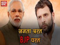 कांग्रेसी नेताओं ने ढोल-नगाड़े बजाकर मनाया चुनावी जीत का जश्न