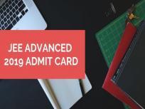 IIT JEE Advanced 2019: एडमिट कार्ड हुए जारी, परीक्षार्थी यहां से करें आसानी से डाउनलोड