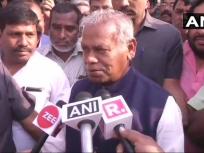 बिहार: तेजस्वी ने उठाया बेरोजगारी का मुद्दा, तो जीतन राम मांझी बोले- आपके माता-पिता के शासन में कितनों को मिली नौकरी?
