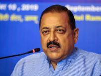 केंद्रीय मंत्री जितेंद्र सिंह ने कहा- मोदी ने पूर्वोत्तर राज्यों, जम्मू-कश्मीर व लद्दाख को सर्वोच्च प्राथमिकता दी