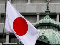 जापान की यात्रा करने वाले भारतीय पर्यटकों की संख्या में 16% की वृद्धि की उम्मीद: जेएनटीओ