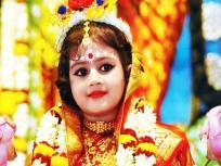 Navratri 2020: अष्टमी व नवमी आज, एक ही दिन होगा कन्या पूजन, जानें पूजा विधि, मंत्र और महत्व