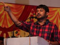कन्हैया कुमार ने बेगूसराय में अमित शाह की रैली से पहले पूछे ये 5 सवाल, कहा- जनता को जवाब चाहिए