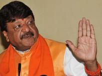 'क्या BJP कार्यकर्ता रात को 2-2 बजे तक पत्ते खेलते है?', कैलाश विजयवर्गीय के विवादित बयान पर कांग्रेस का सवाल