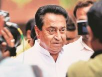 MP उपचुनावः कमलनाथ ने कहा- बीजेपी को लगने लगा डर, वह फिर से बाजार में चल पड़ी, फोन कर विधायकों दे रही है ऑफर