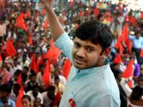 Bharat Band: पूर्व JNU छात्र कन्हैया कुमार ने किया ट्वीट, कहा- संसद अगर खामोश होगी तो सड़कें बोल उठेंगी