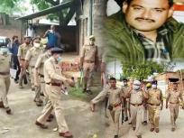 कानपुर एनकाउंटर: तीन पुलिसकर्मी निलंबित, जांच शुरू, ड्यूटी पर लापरवाही बरतने का आरोप