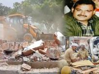 Kanpur Encounter: हिस्ट्रीशीटर विकास दुबे का घर जेसीबी से क्यों ढहाया गया, पुलिस ने बताई पूरी कहानी