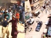 Coronavirus Lockdown: पाकिस्तान में पुलिस ने नमाज करने से रोका तो भीड़ ने पुलिस पर किया हमला, वीडियो हुआ वायरल