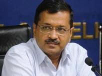 दिल्ली सरकार कोविड-19 मरीजों के इलाज के लिए प्लाज्मा बैंक बनाएगी: केजरीवाल