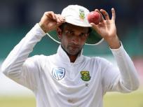 IND vs SA: रांची टेस्ट से बाहर हुए केशव महाराज, जानिए किसे मिली टीम में जगह