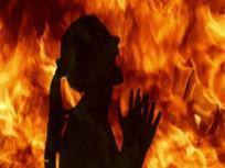महिला बैंक में घुसी और खुद को लगा ली आग, नौकरी को लेकर चल रही थी परेशान