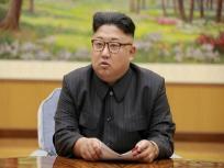 उत्तर कोरिया ने दक्षिण कोरिया के साथ बने साझा संपर्क ऑफिस को बम से उड़ाया