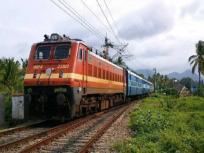 Kisan Rail: बिहार की सब्जी अब महाराष्ट्र में बिकेगी, चल पड़ी भारत की पहली किसान रेल, जानिए इसके बारे में