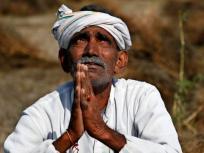 जयराम शुक्ल का ब्लॉगः दुखिया एक किसान है, रोवै औ खोवै